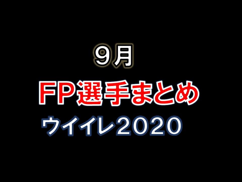 f:id:tukigo:20191001104435j:plain