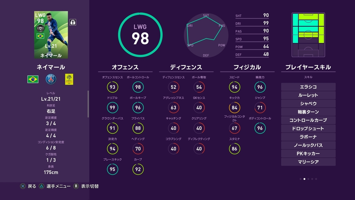 f:id:tukigo:20191002195107j:plain