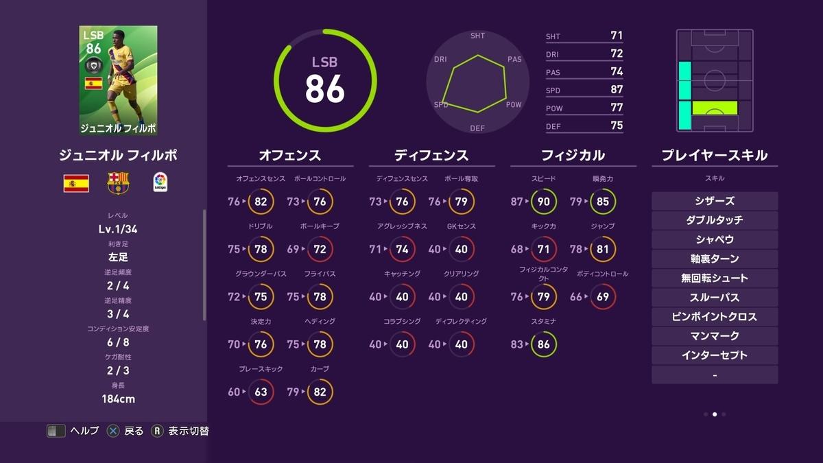 f:id:tukigo:20191005154025j:plain