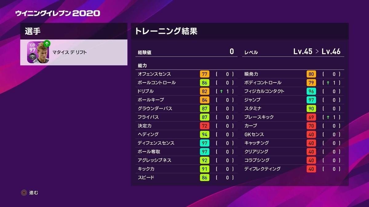 f:id:tukigo:20191007181221p:plain