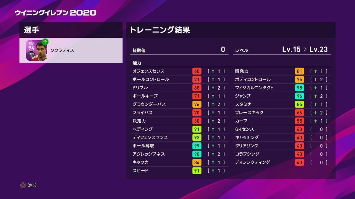 f:id:tukigo:20191007190721p:plain