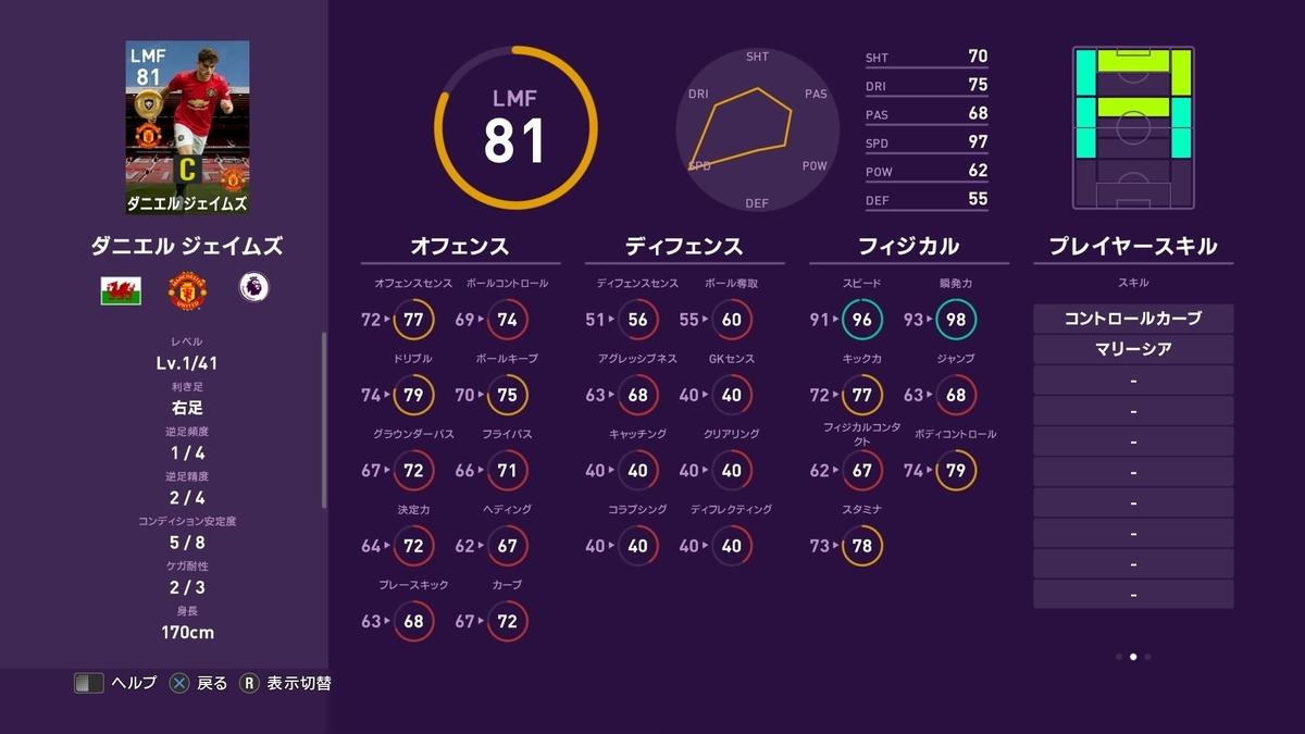 f:id:tukigo:20191014130300j:plain