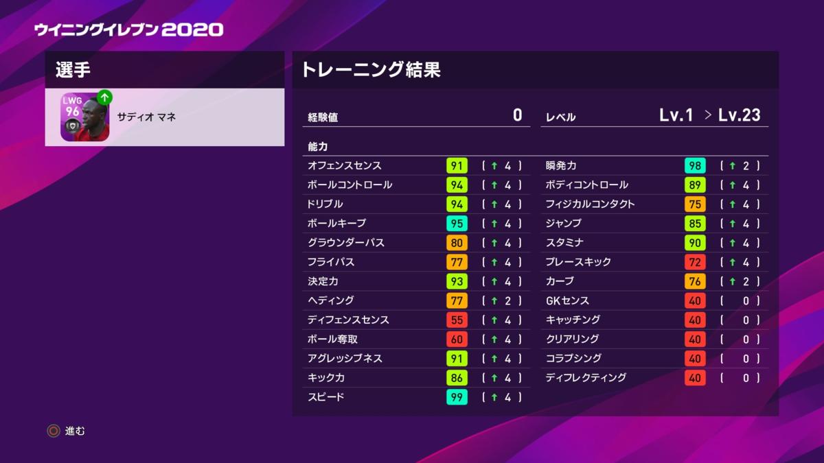f:id:tukigo:20191014173700p:plain