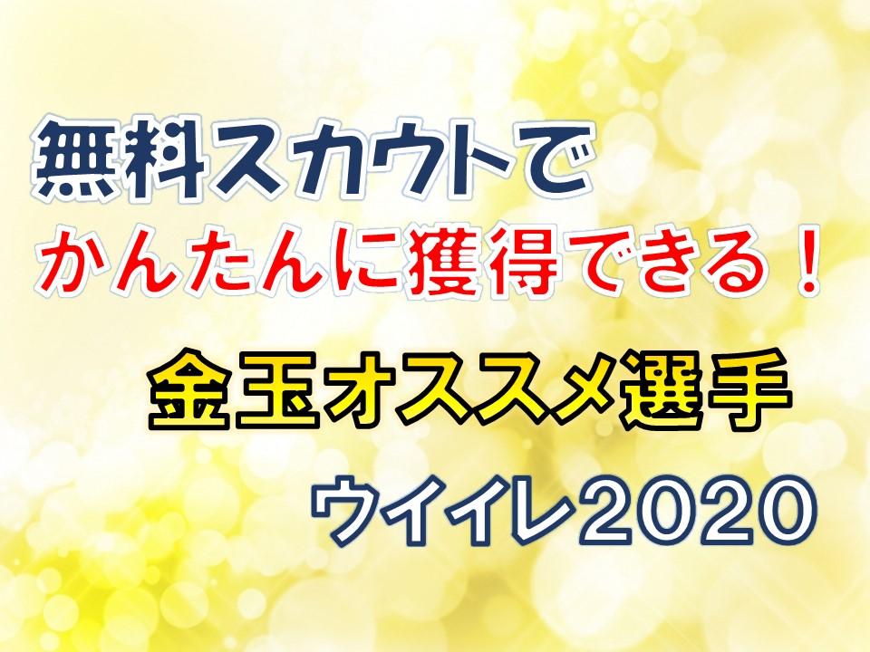 f:id:tukigo:20191016144056j:plain