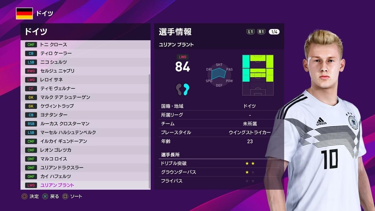 f:id:tukigo:20191016144702j:plain