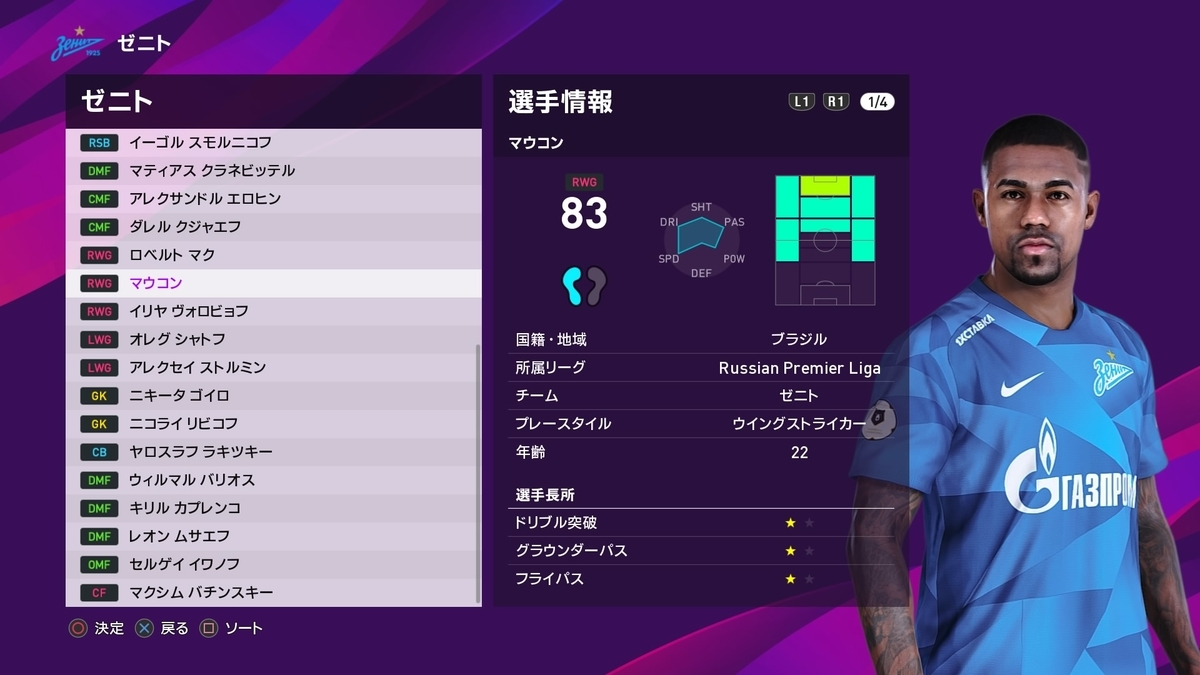 f:id:tukigo:20191016144835j:plain