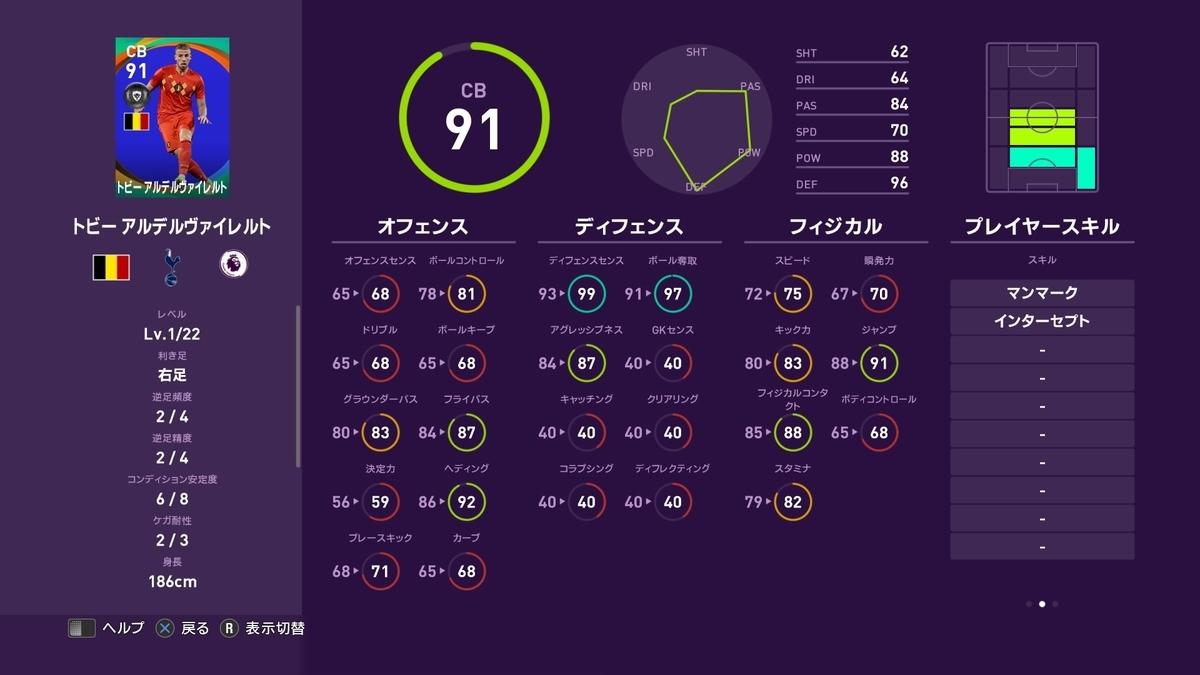 f:id:tukigo:20191017172440j:plain