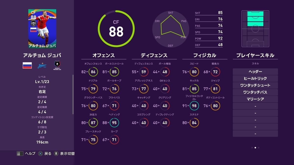 f:id:tukigo:20191017172626j:plain