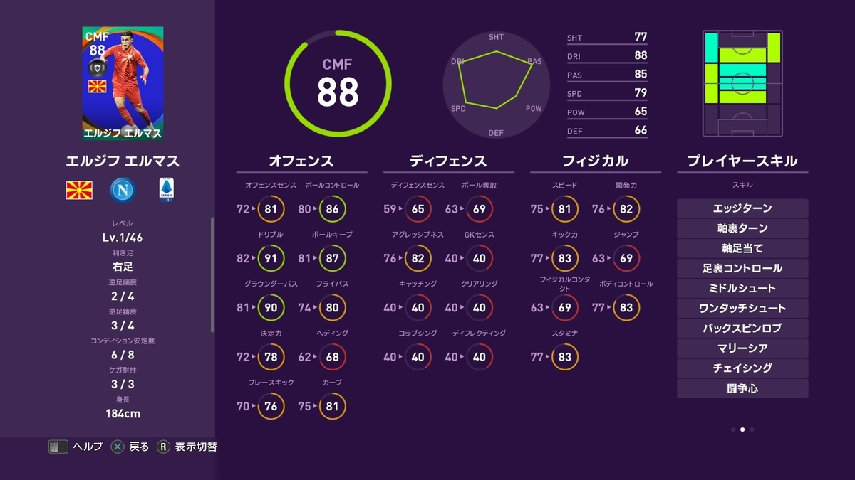 f:id:tukigo:20191017172708j:plain
