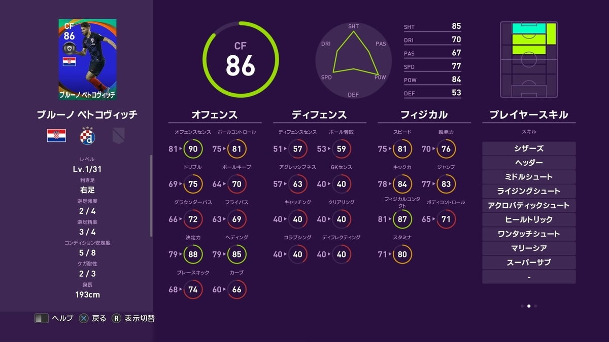f:id:tukigo:20191017172935j:plain