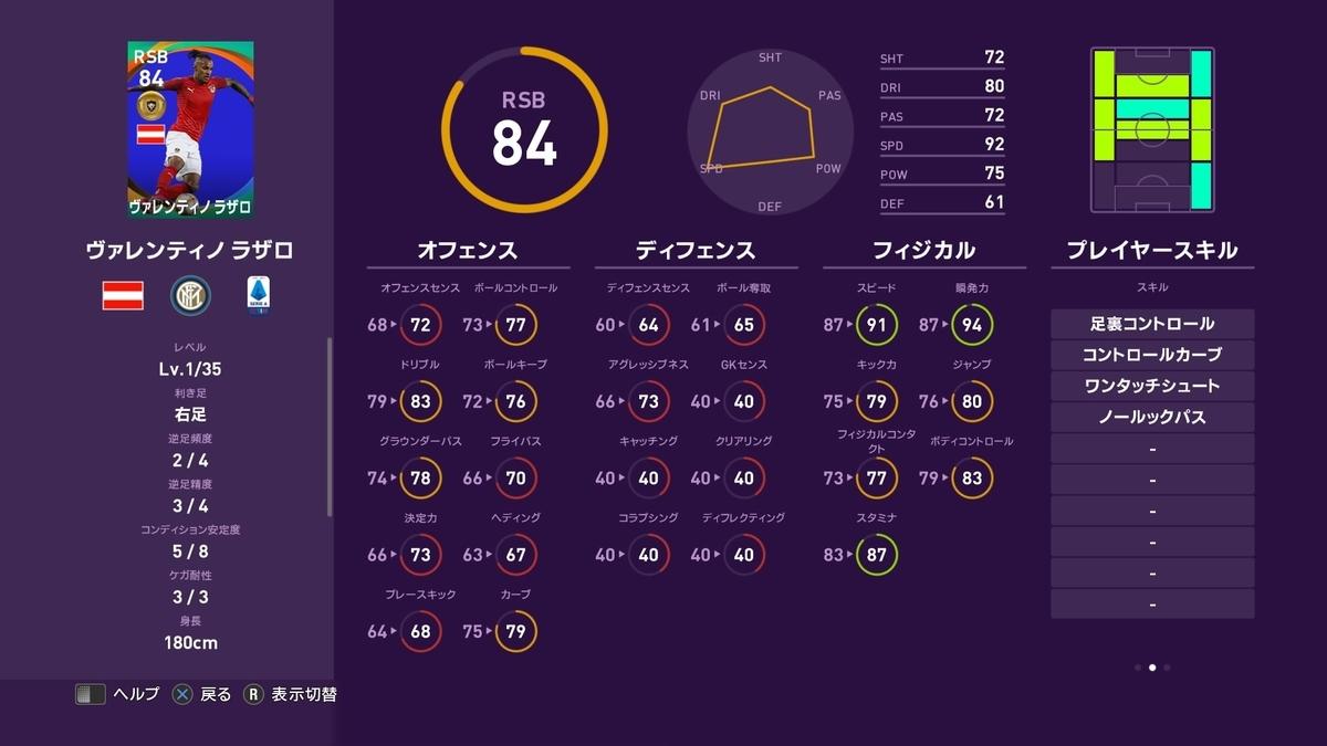 f:id:tukigo:20191017173058j:plain
