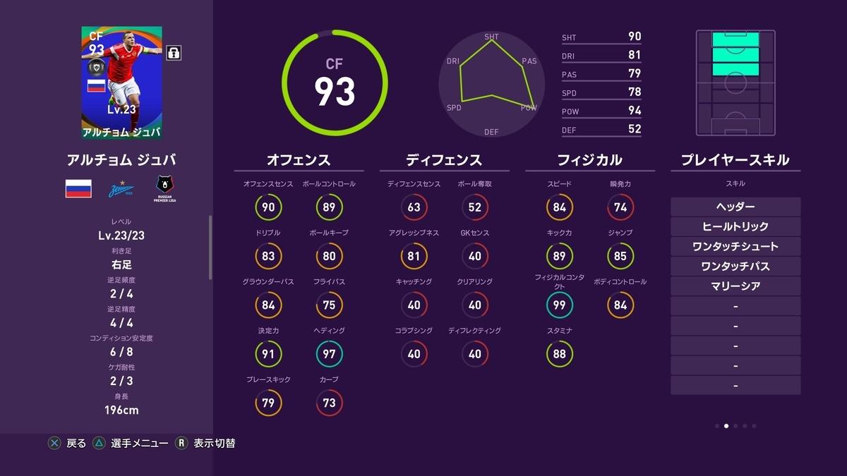 f:id:tukigo:20191017174638j:plain