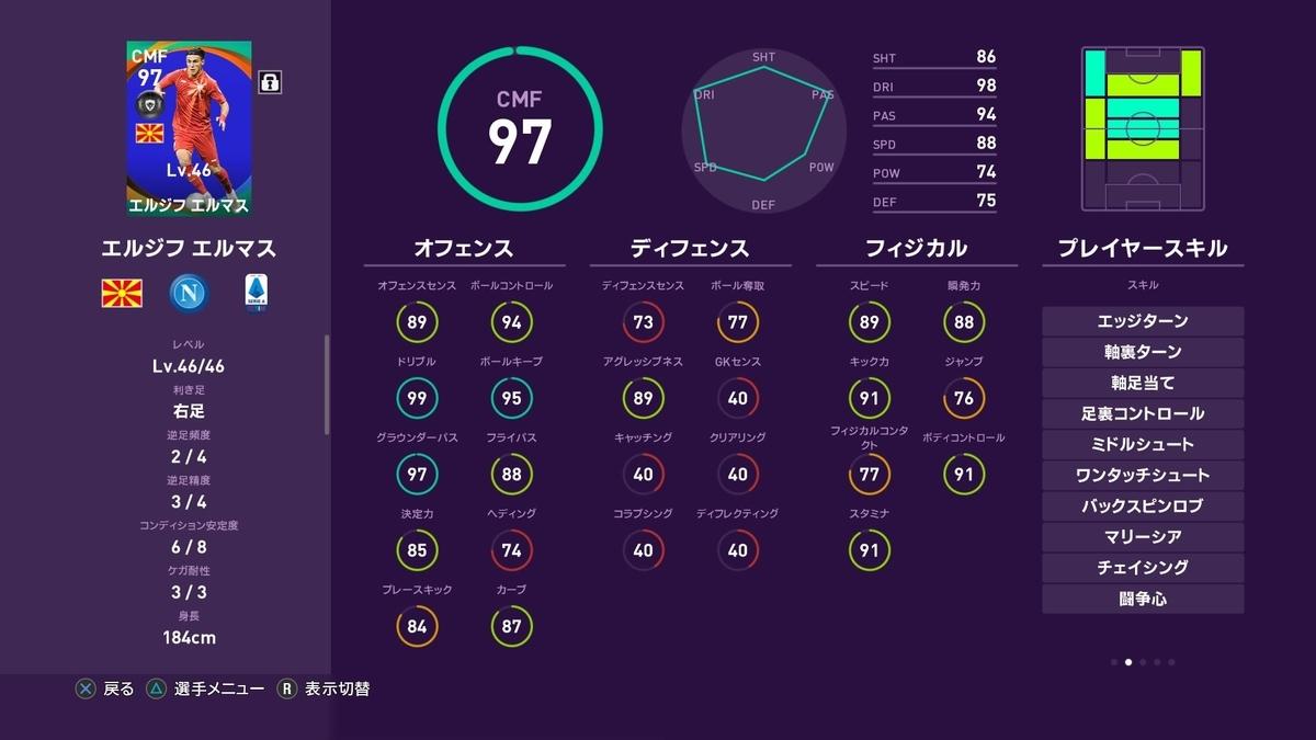 f:id:tukigo:20191017193621j:plain