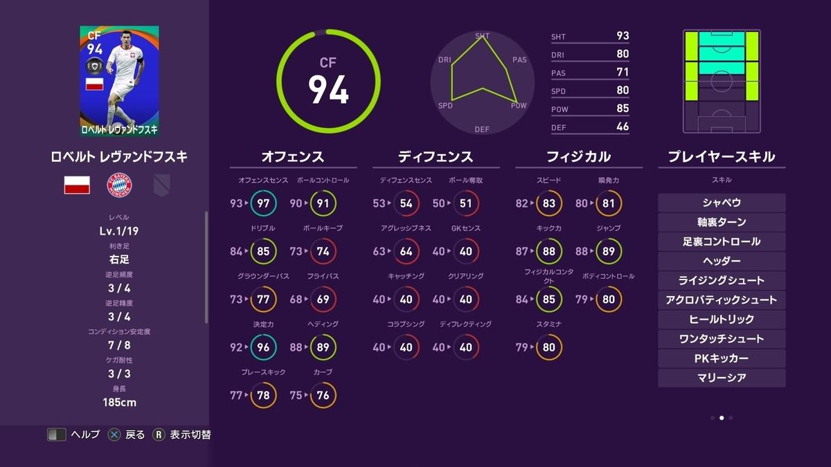 f:id:tukigo:20191020080350p:plain