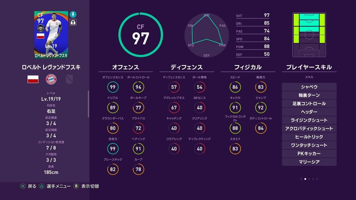 f:id:tukigo:20191020080453p:plain