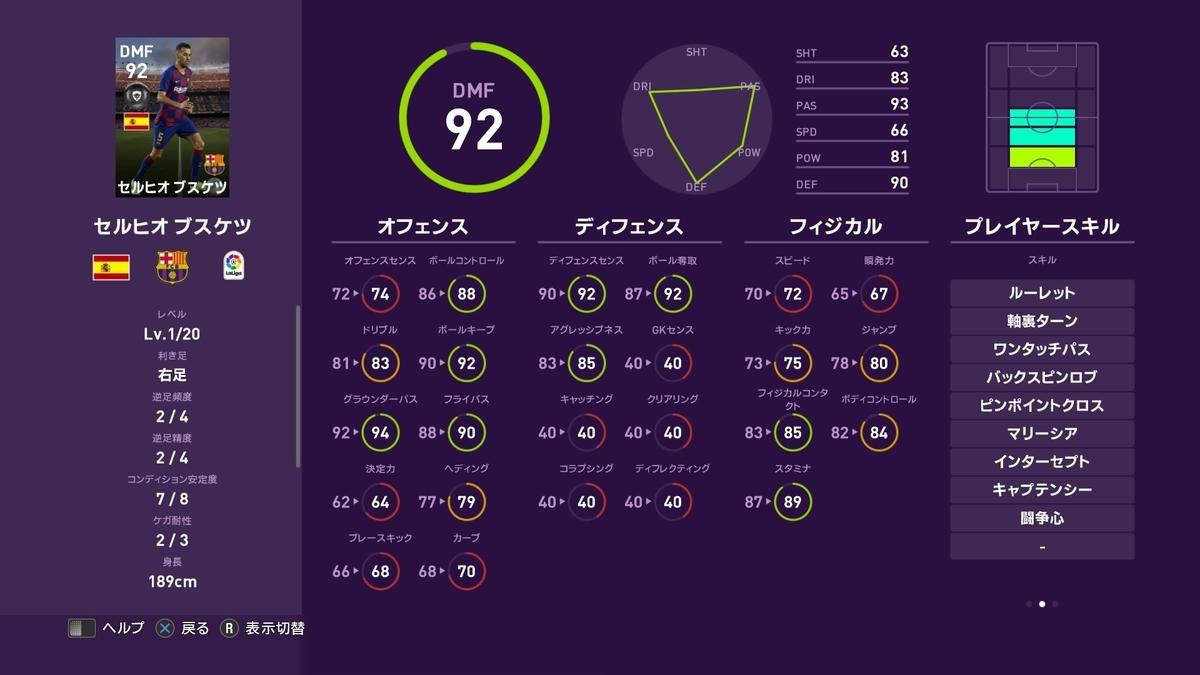 f:id:tukigo:20191021113018j:plain