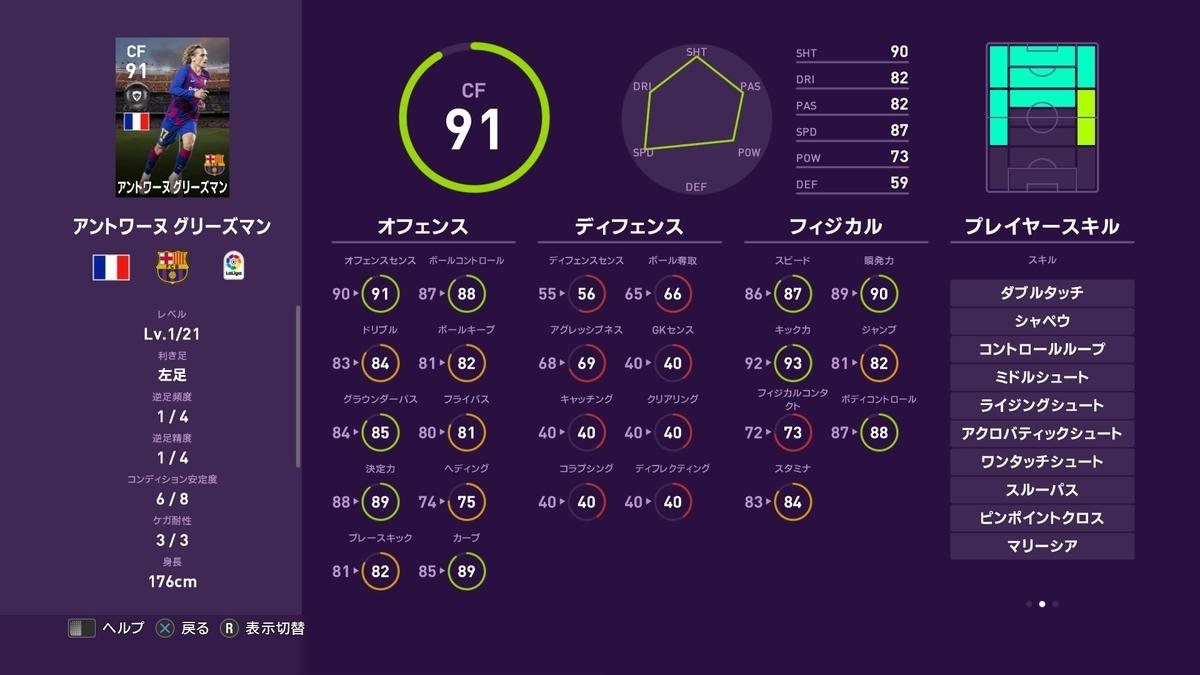 f:id:tukigo:20191021113040j:plain