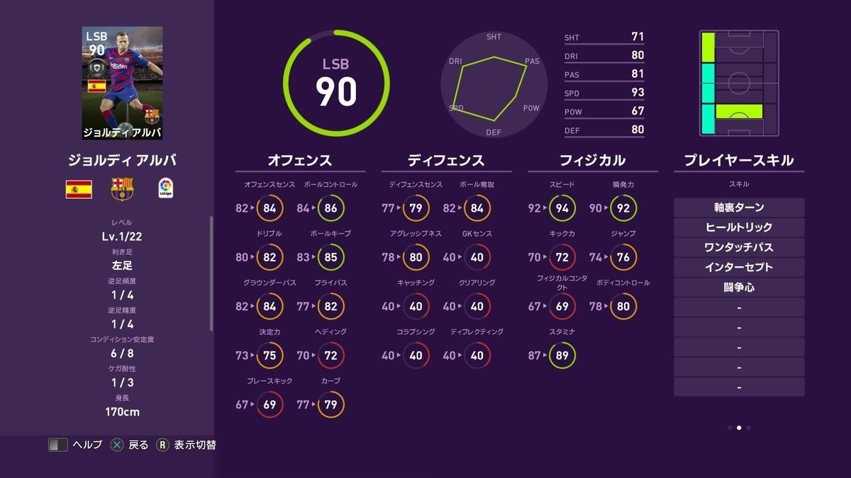 f:id:tukigo:20191021113149j:plain
