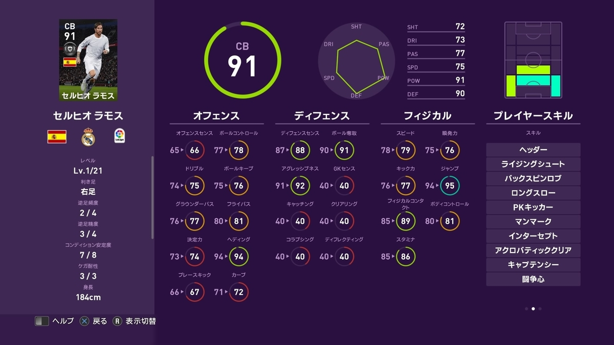 f:id:tukigo:20191021113338j:plain