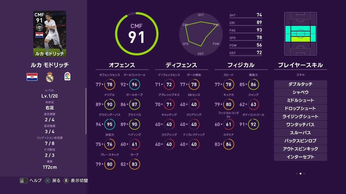 f:id:tukigo:20191021113416j:plain