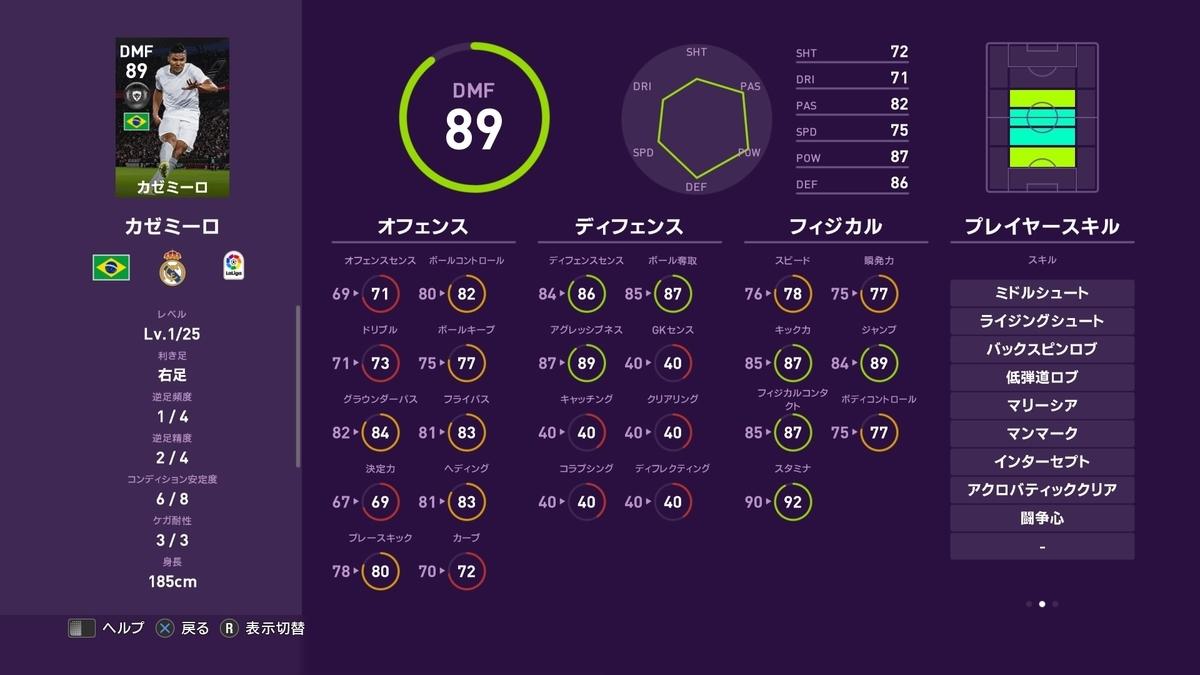f:id:tukigo:20191021113537j:plain