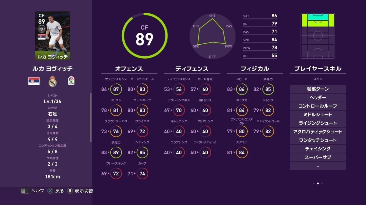 f:id:tukigo:20191021113619j:plain