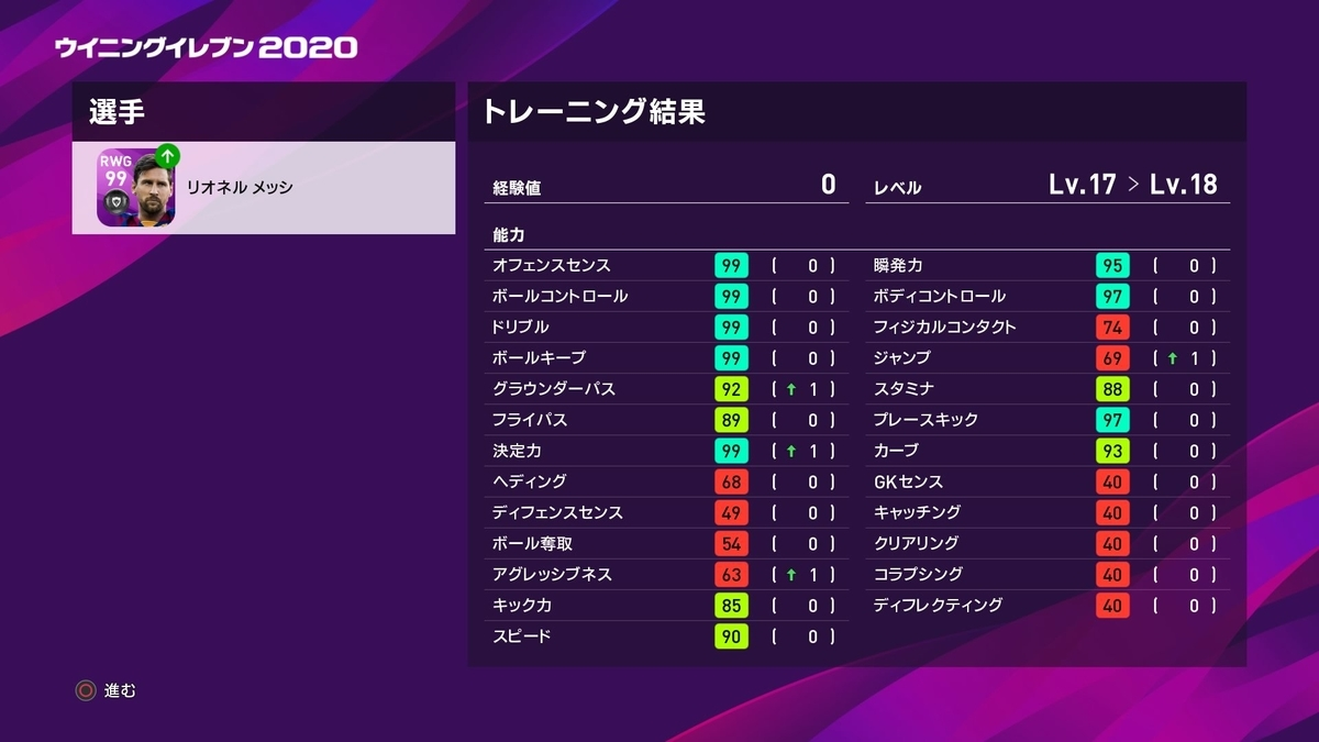 f:id:tukigo:20191021115118j:plain