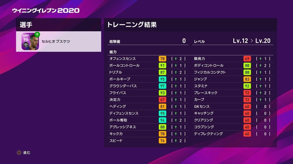 f:id:tukigo:20191021115135j:plain