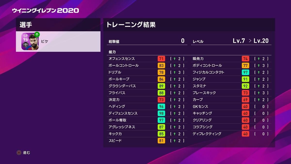 f:id:tukigo:20191021150528j:plain