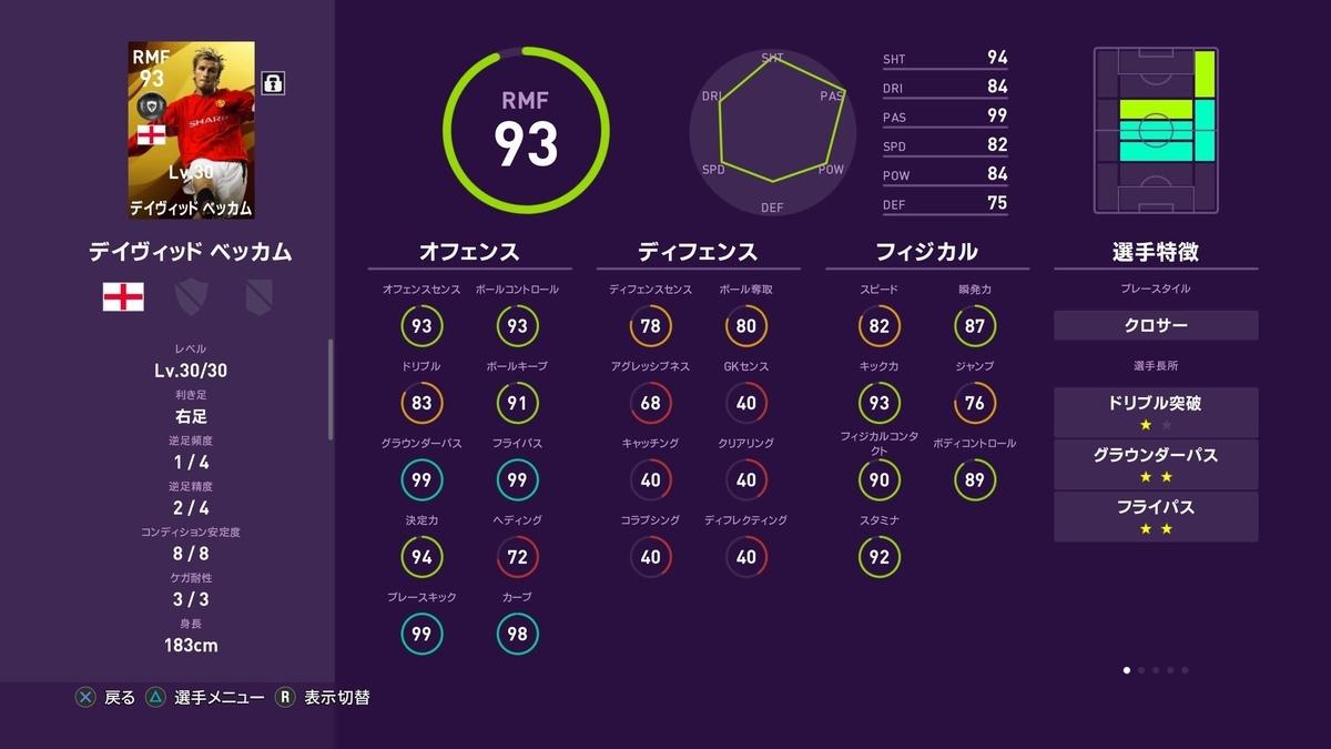 f:id:tukigo:20191021191551j:plain