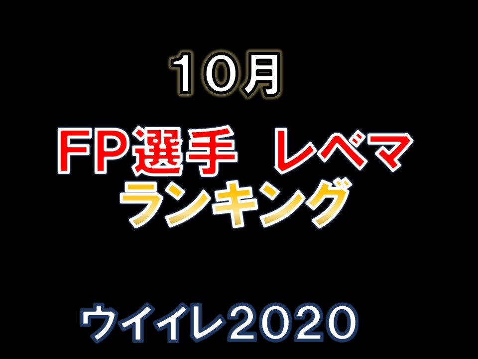 f:id:tukigo:20191021194913j:plain