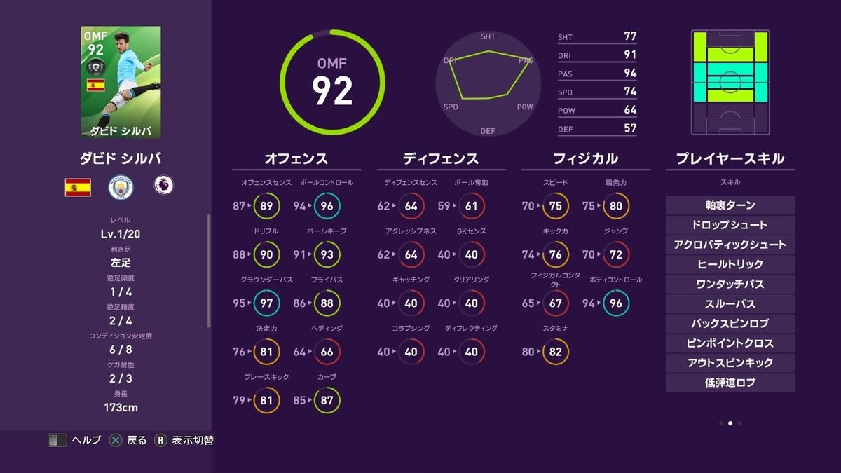 f:id:tukigo:20191024170119j:plain