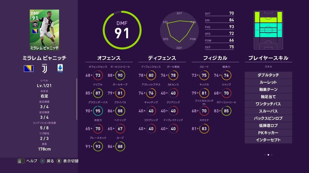 f:id:tukigo:20191024170418j:plain