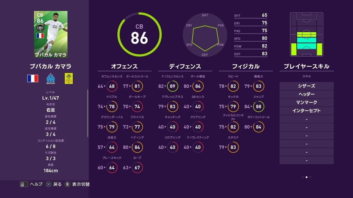 f:id:tukigo:20191024170738j:plain