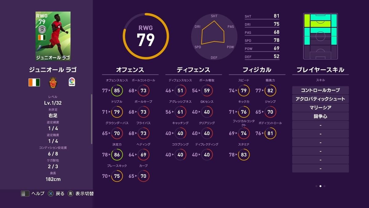 f:id:tukigo:20191024171032j:plain