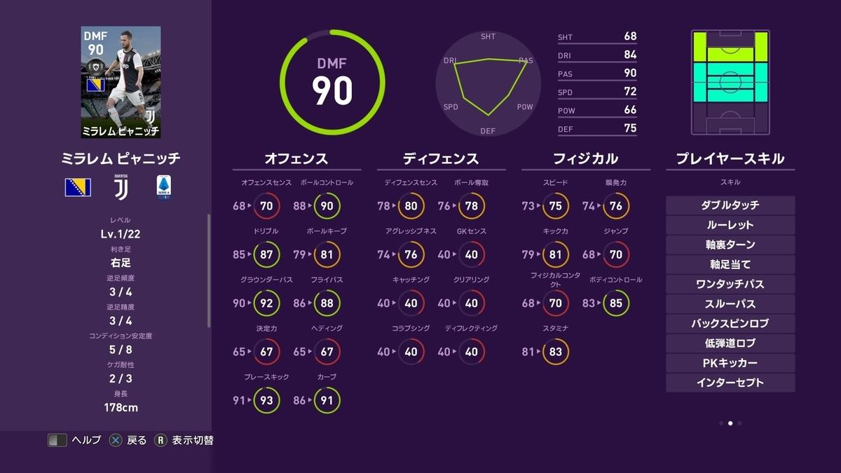 f:id:tukigo:20191024174800p:plain