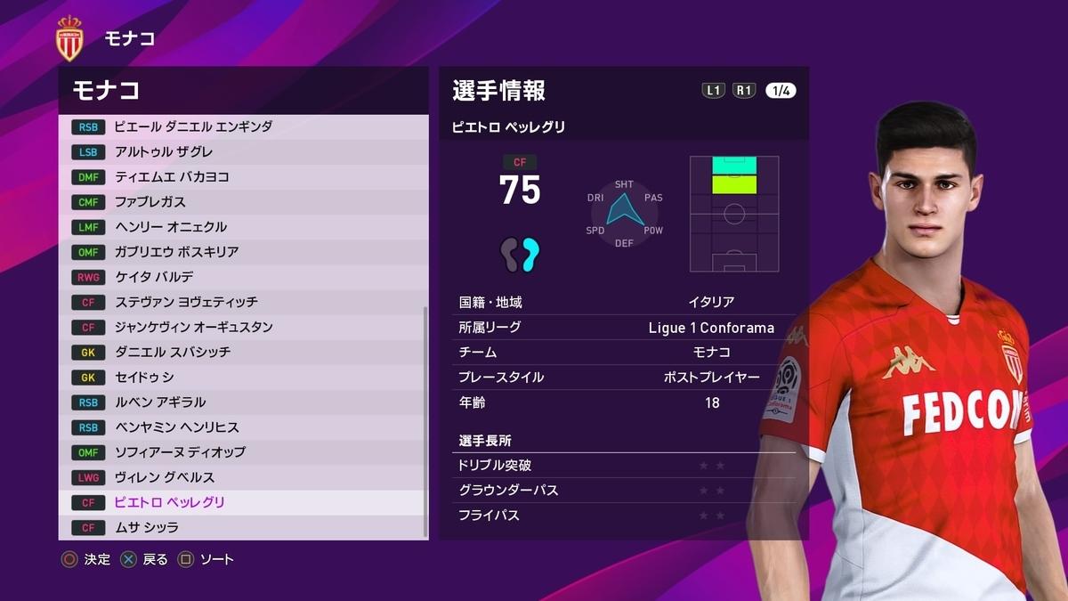 f:id:tukigo:20191025093637j:plain