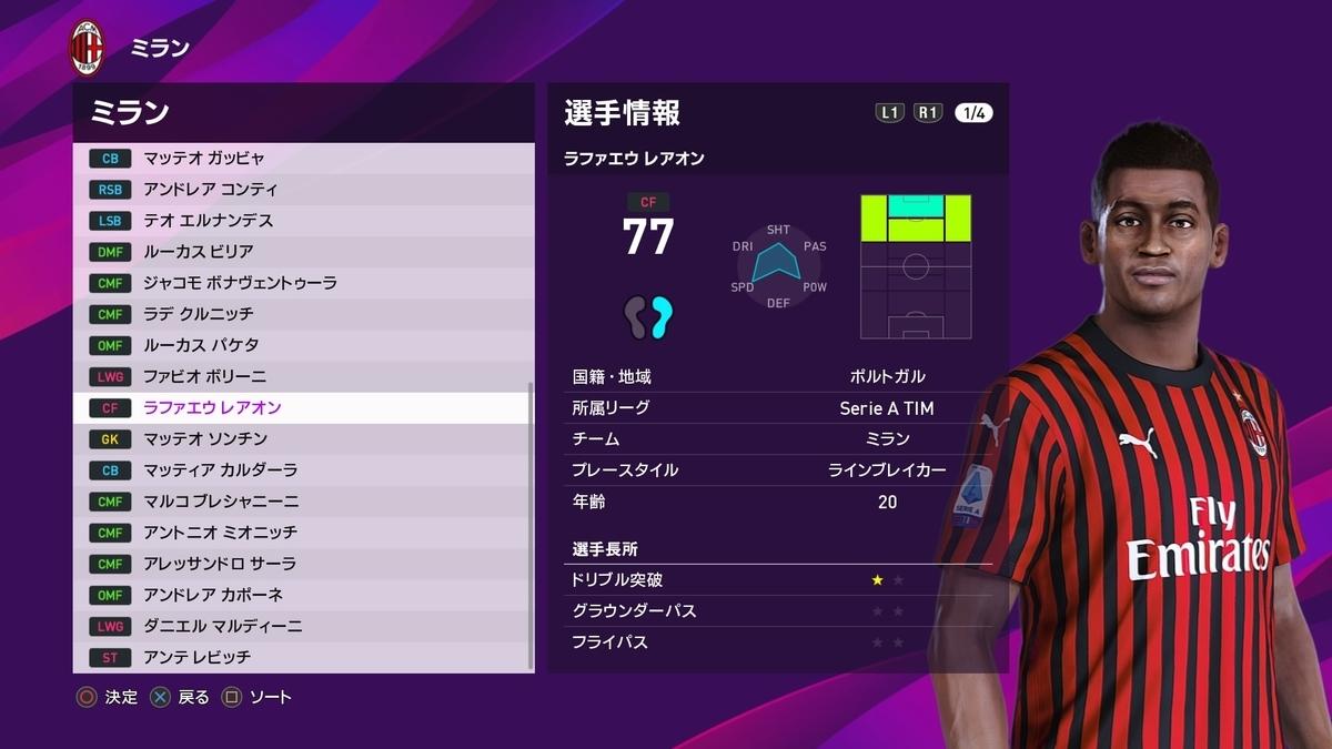 f:id:tukigo:20191025165121j:plain