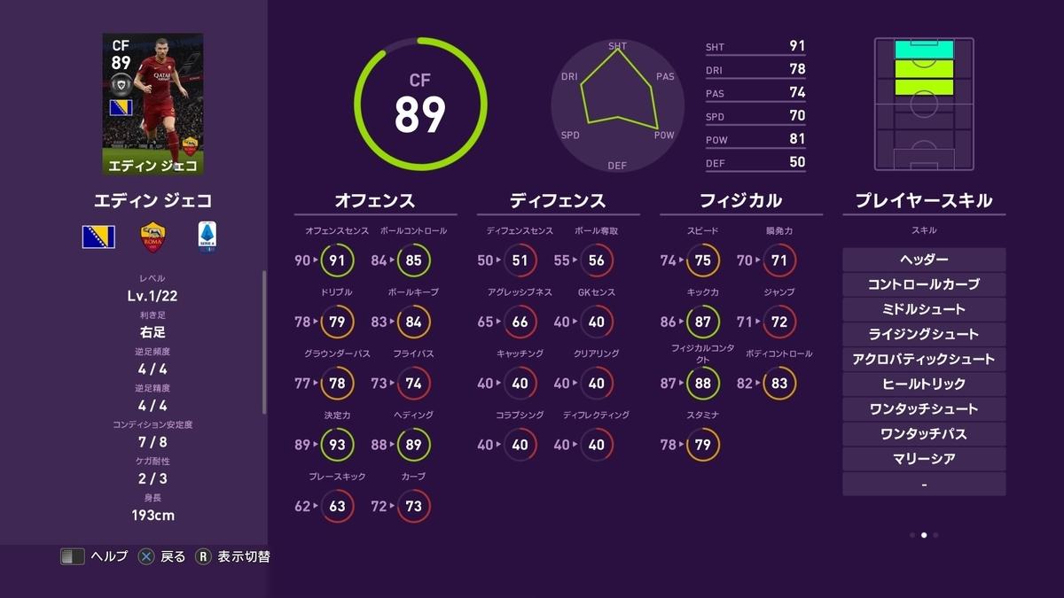 f:id:tukigo:20191028114615j:plain