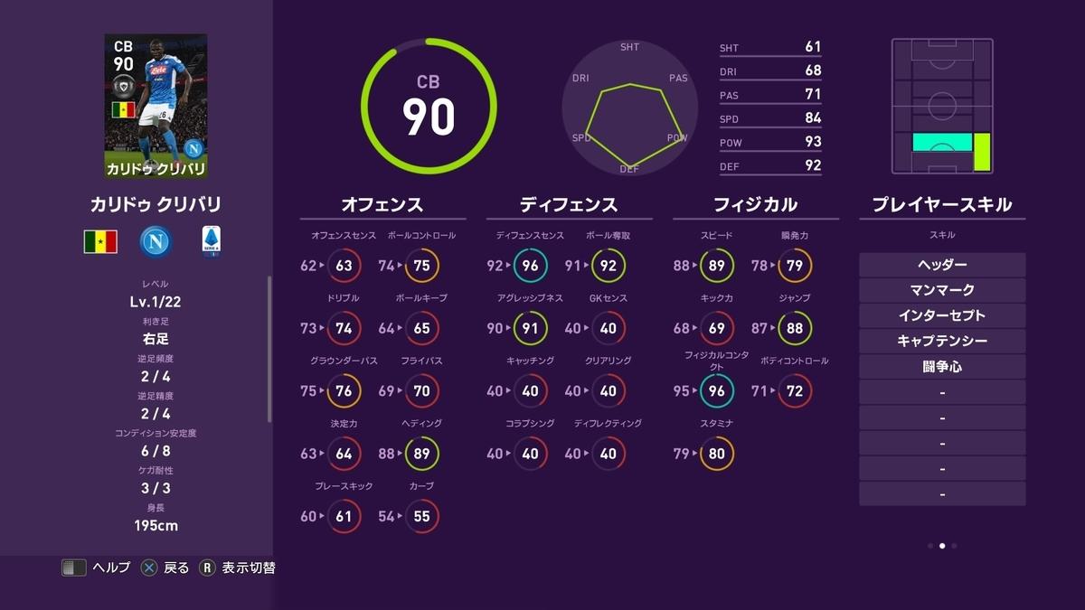 f:id:tukigo:20191028120911j:plain