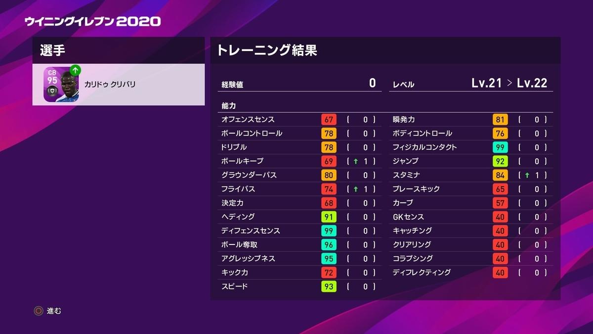 f:id:tukigo:20191028121001j:plain