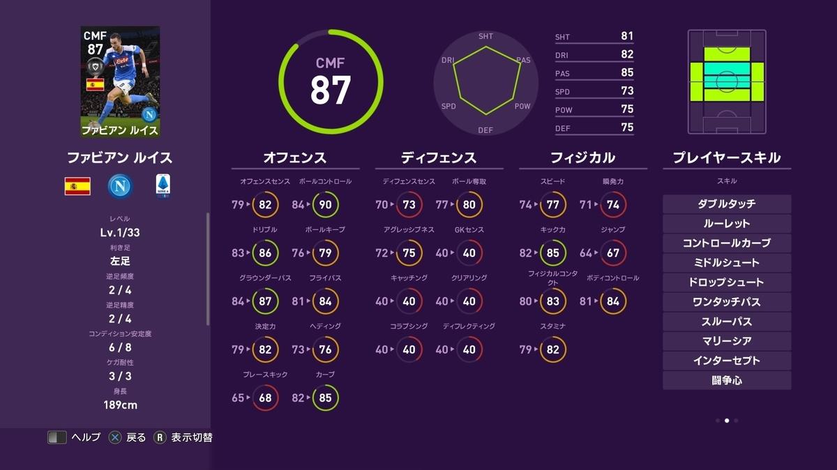 f:id:tukigo:20191028132351j:plain