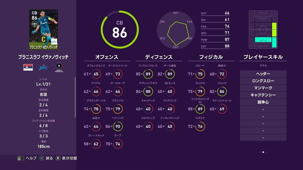 f:id:tukigo:20191028135021j:plain
