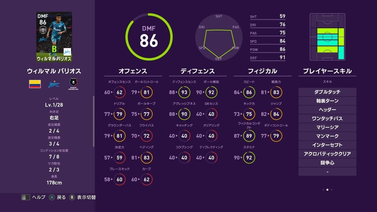 f:id:tukigo:20191028135810j:plain