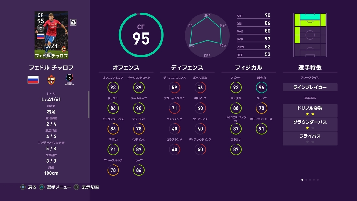 f:id:tukigo:20191028141952j:plain