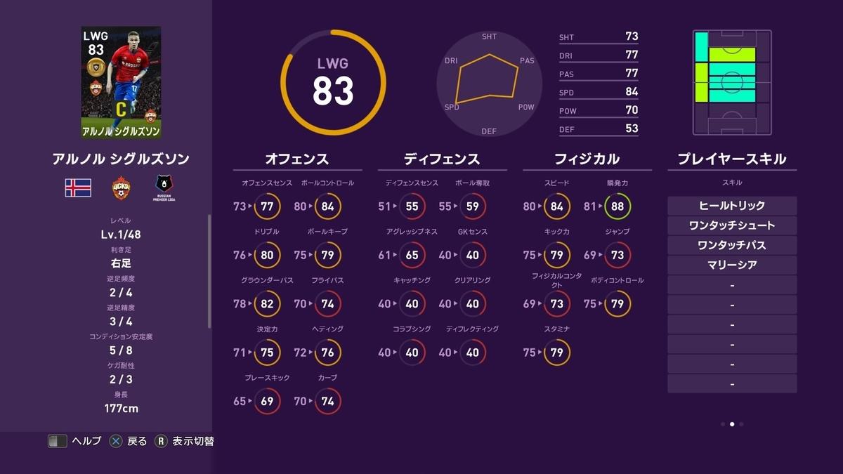 f:id:tukigo:20191028144150j:plain