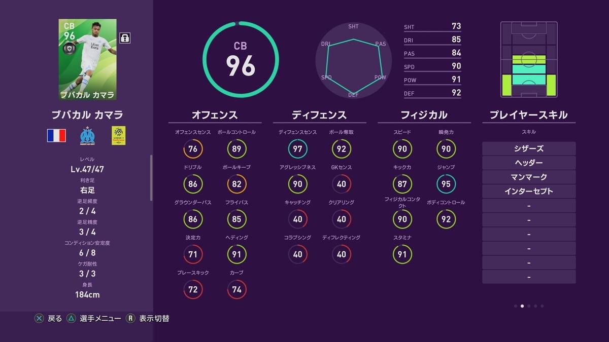 f:id:tukigo:20191029174342j:plain