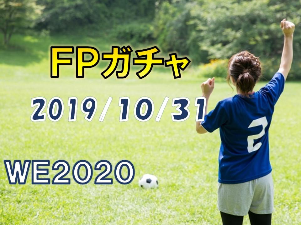 f:id:tukigo:20191031160458j:plain