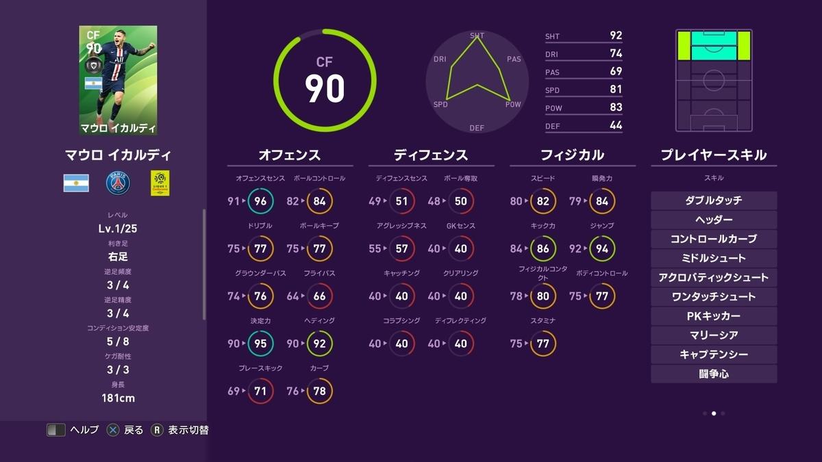 f:id:tukigo:20191031173226j:plain