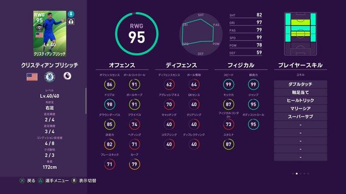 f:id:tukigo:20191101093415p:plain